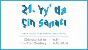 Krampf Gallery - Chinese Art in the 21st Century Featuring the works of: Lui Bolin, Zhang Hui, Ma Jun, Huang Min, Li Wei & He Yunchang
