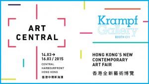 rk-artcentralhk2015-2